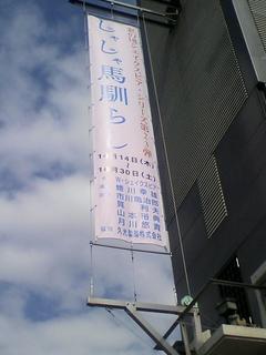 2010100813120001.jpg