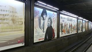渋谷駅看板_0408.JPG