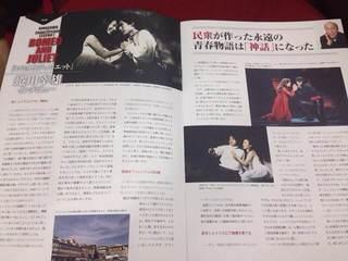 photo3 (2).jpg